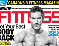 The Gift of Sex: Inside Fitness